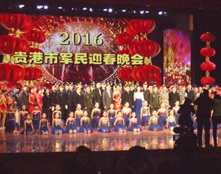 2016年贵港市军民迎春晚会昨晚激情上演