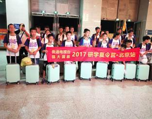 边学边玩:北京,我们来啦!(完整视频)