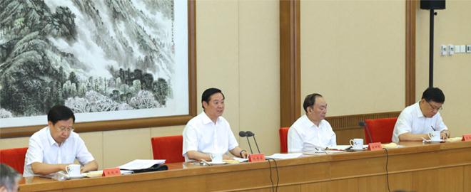 刘奇葆:新发展理念蕴含的理论特质和品格