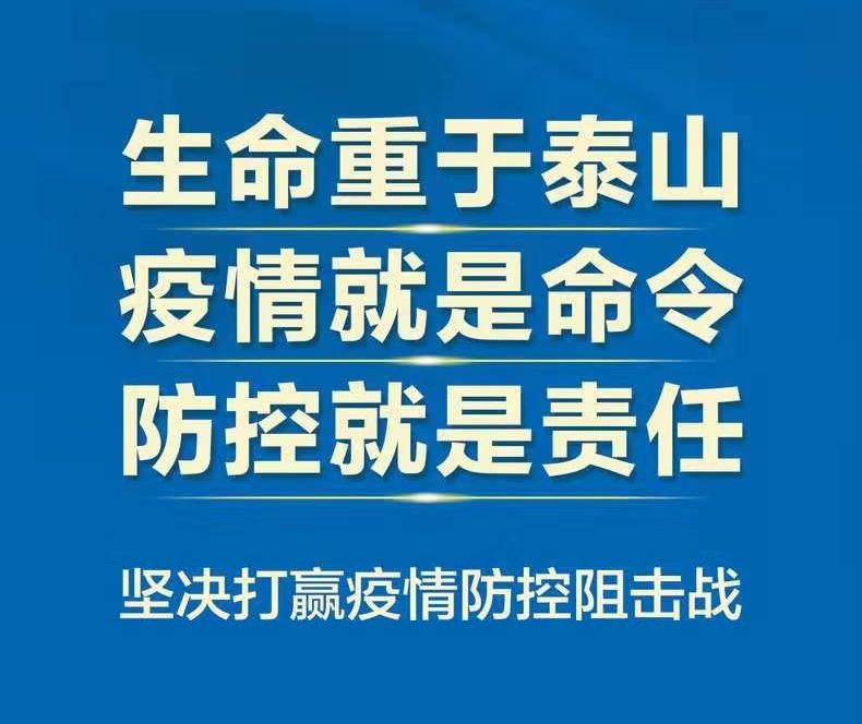 微信图片_20200204200617.jpg