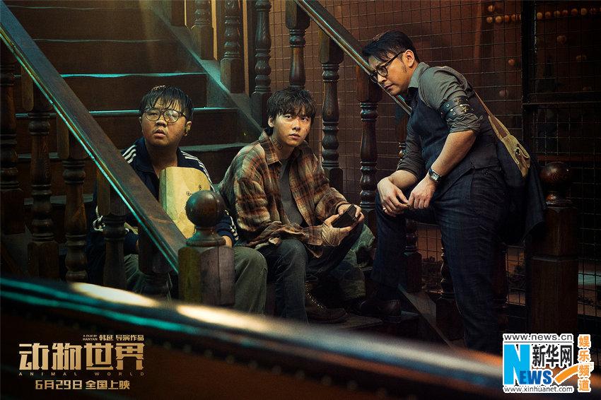 电影《动物世界》曝预告片 李易峰周冬雨双重博弈