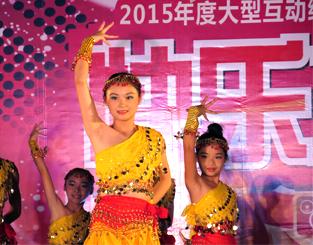 2015漓泉 快乐199 精彩现场