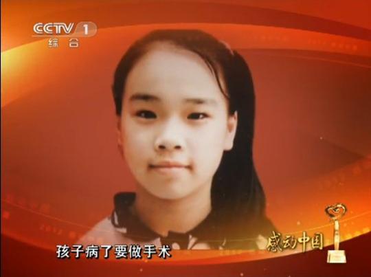 何处春江无月明 广西何�h成感动中国2012年度人物(图文)