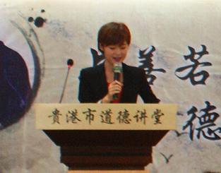 【图片】贵港市道德讲堂总堂第一期