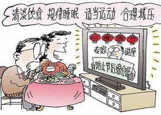 春节长假后如何调状态