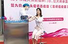 南宁首批九价宫颈癌疫苗开始接种 单针1330元