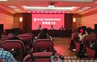 第七届广西戏曲青年演员比赛决赛将于6月24日在南宁举行