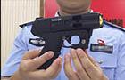 南宁警方配备高速催泪器 关键时刻可一招制敌