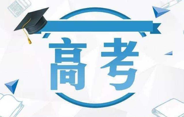50万人将进考场!今年广西高考报名人数再创新高