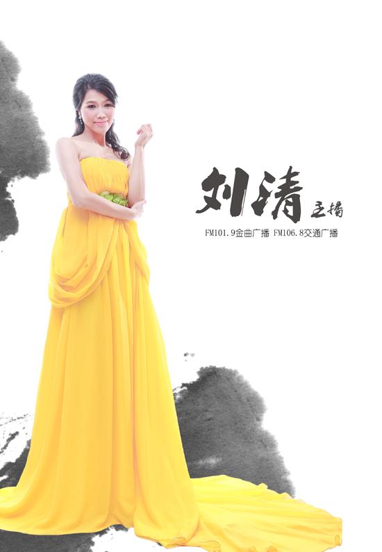 刘清xx.jpg