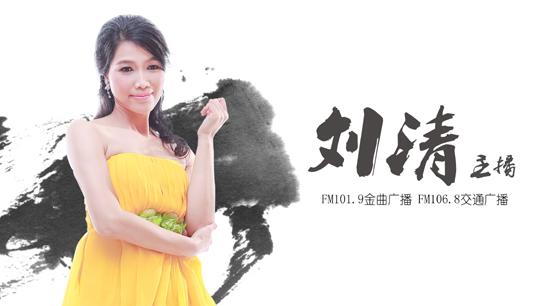 刘清x.jpg