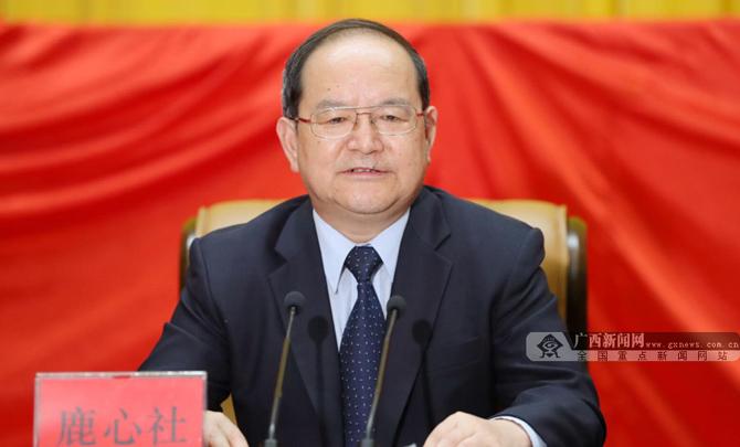 广西纪念五四运动100周年大会在广西人民会堂举行