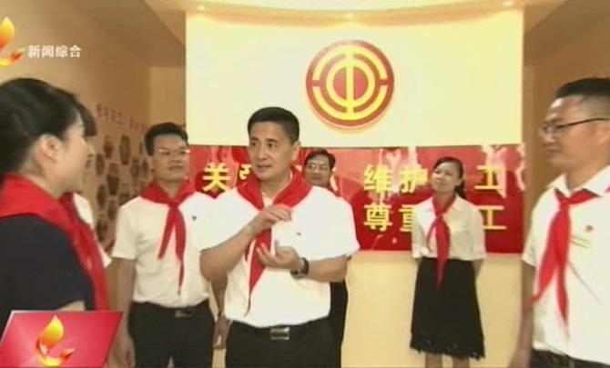 """李新元与少年儿童欢度""""六一""""国际儿童节"""