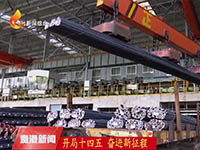 1至2月全市规上工业增加值同比增长34.5%