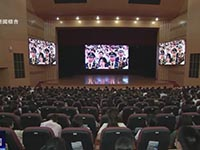 我市四家班子领导集中收看庆祝中国共产党成立100周年大会直播