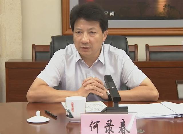 何录春会见北港集团党委书记、董事长李延强