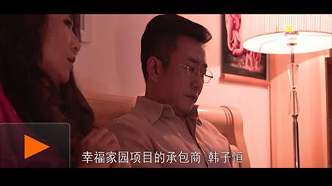 """""""美丽南方・寻梦广西""""优秀微电影:幸福拼图"""