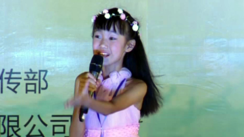 """【视频】2017年贵港市""""广西群星杯・我爱荷城""""朗诵大赛"""
