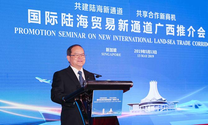 国际陆海贸易新通道广西推介会在新加坡举行