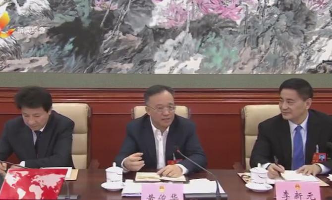 我市代表团继续审议自治区政府工作报告 黄俊华参加李新元主持