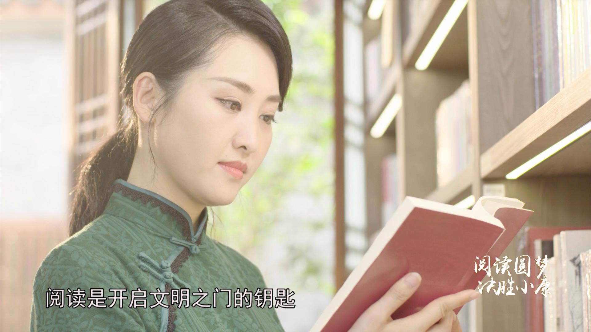 阅读圆梦 决胜小康――2020年广西全民阅读活动宣传片