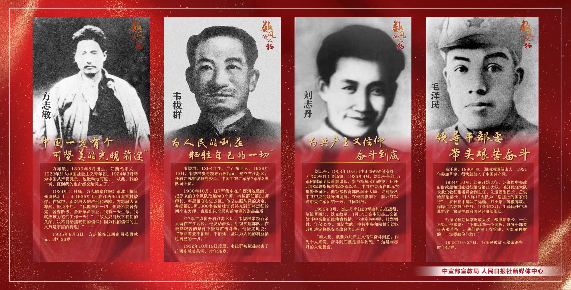 宣传海报21-24_调整大小.jpg