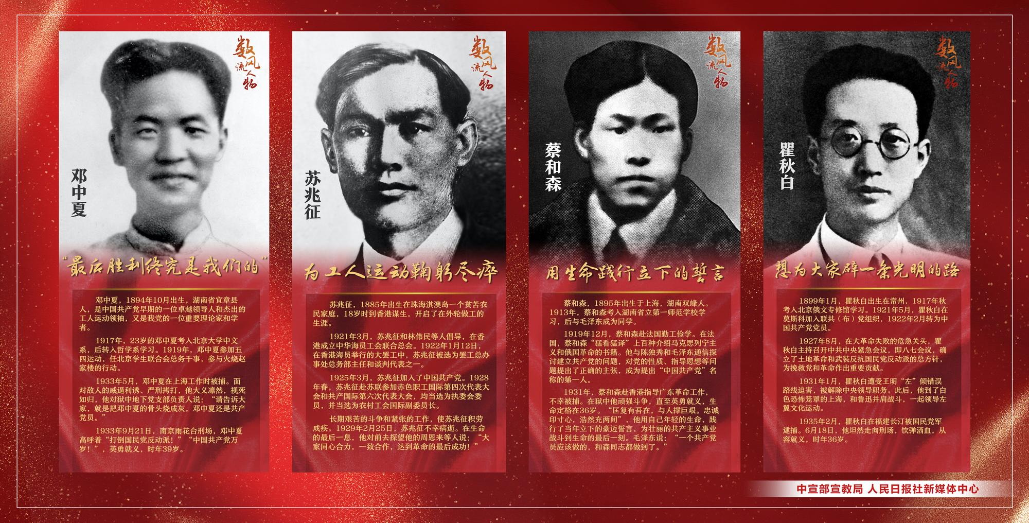 宣传海报 9-12_调整大小.jpg