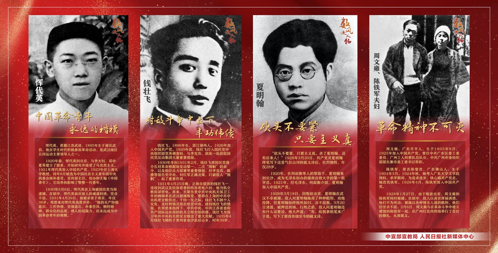 宣传海报 13-16_调整大小.jpg