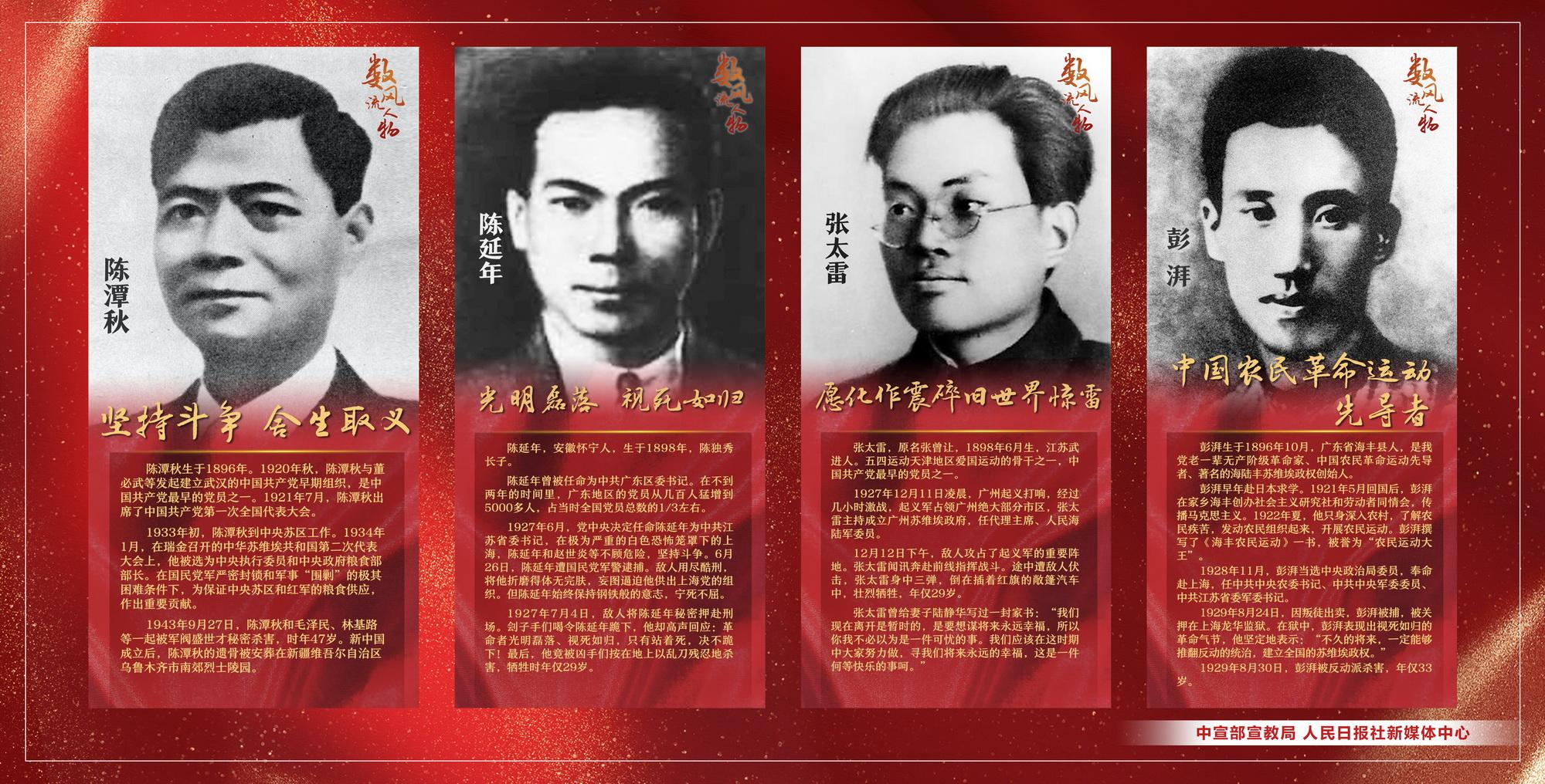 宣传海报5-8_调整大小.jpg