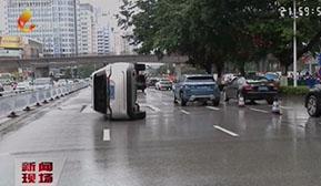 雨天路滑操作不当 两越野车相撞