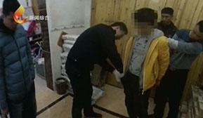 男子吸毒12年 家中贩毒被抓