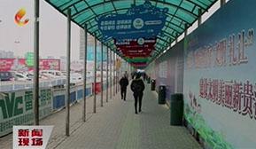 高铁站交通秩序综合治理初见成效