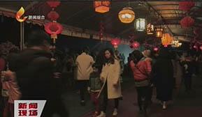 桂平蒙圩:正月十六逛灯会