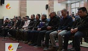 覃塘法院开庭审理一起非法买卖、储存爆炸物案