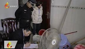 男子拒交房租玩失踪 被依法强制腾空搬出
