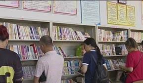 农家书屋  丰富群众文化生活的阵地