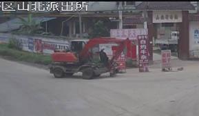 轮式机械车违规上路出事故 驾驶员将被追责