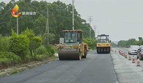 北环路沥青路面大修工程竣工通车