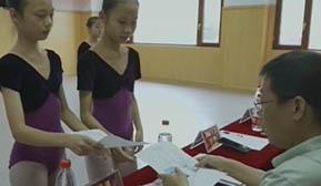 反映留守儿童公益电影《长翅膀的红舞鞋》招聘小演员
