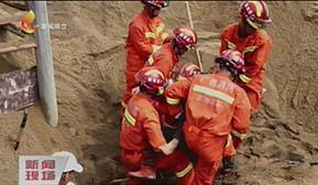 一人被埋沙堆 消防成功救出