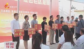 平南:文化扶贫走进革命老区