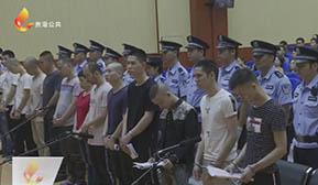 桂平市首例涉黑案件在桂平法院开庭审理