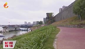 郁江两岸项目建设有序推进