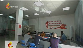 """港北区人民政府获""""自治区双拥模范单位""""称号"""