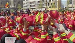"""""""消防总动员""""大型安全教育拓展活动走进幼儿园"""
