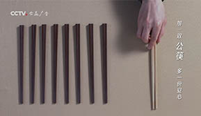 CCTV公筷公益广告《筷筷有爱》