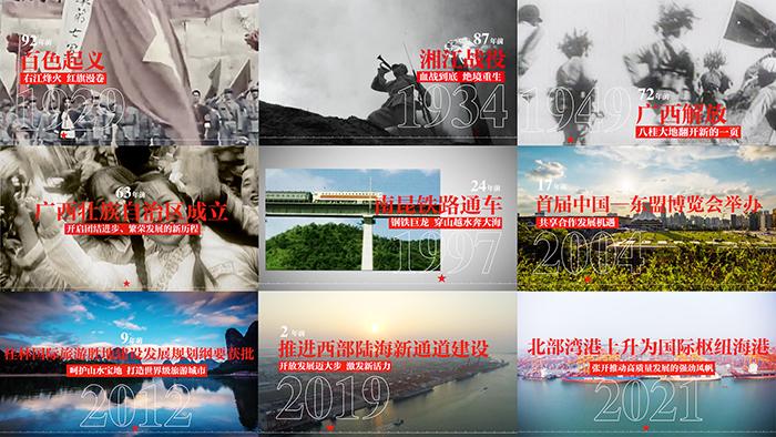 广西这百年入口图 拷贝.jpg