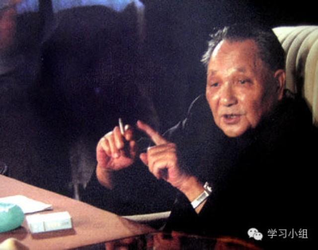 邓小平晚年的政治自信与政治智慧