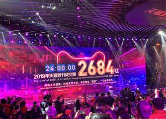 """新华时评:11年""""双11"""",购物车里的中国奇迹"""