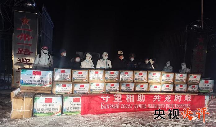 【央视快评】坚决打好疫情防控全球阻击战